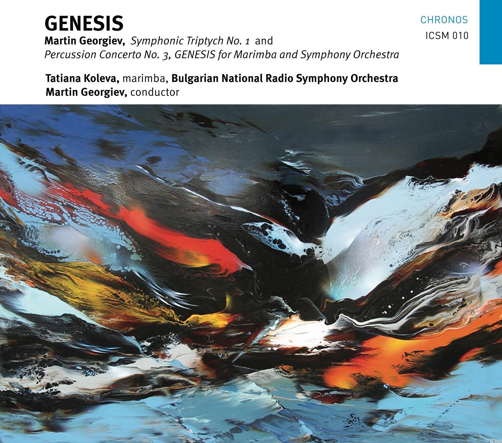 Genesis, Martin Georgiev