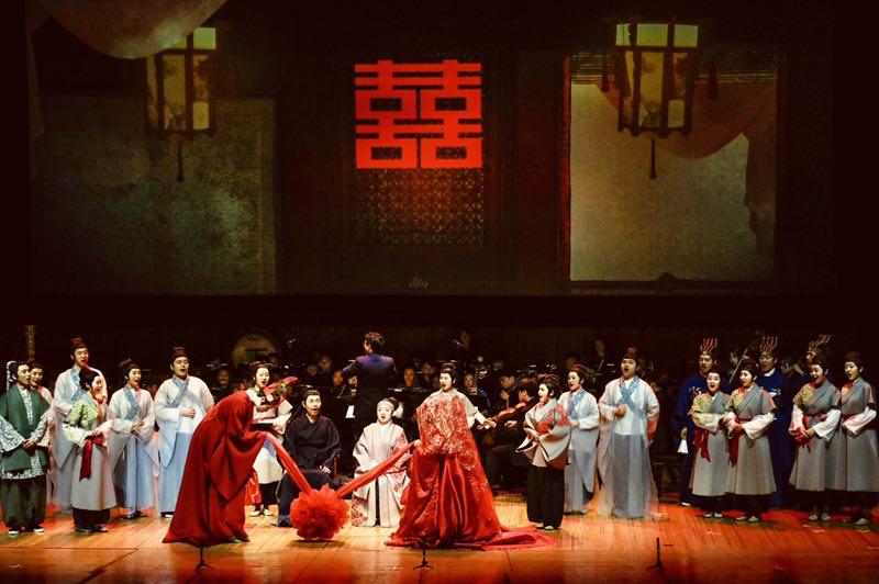 Tang Xianzu the Playwright