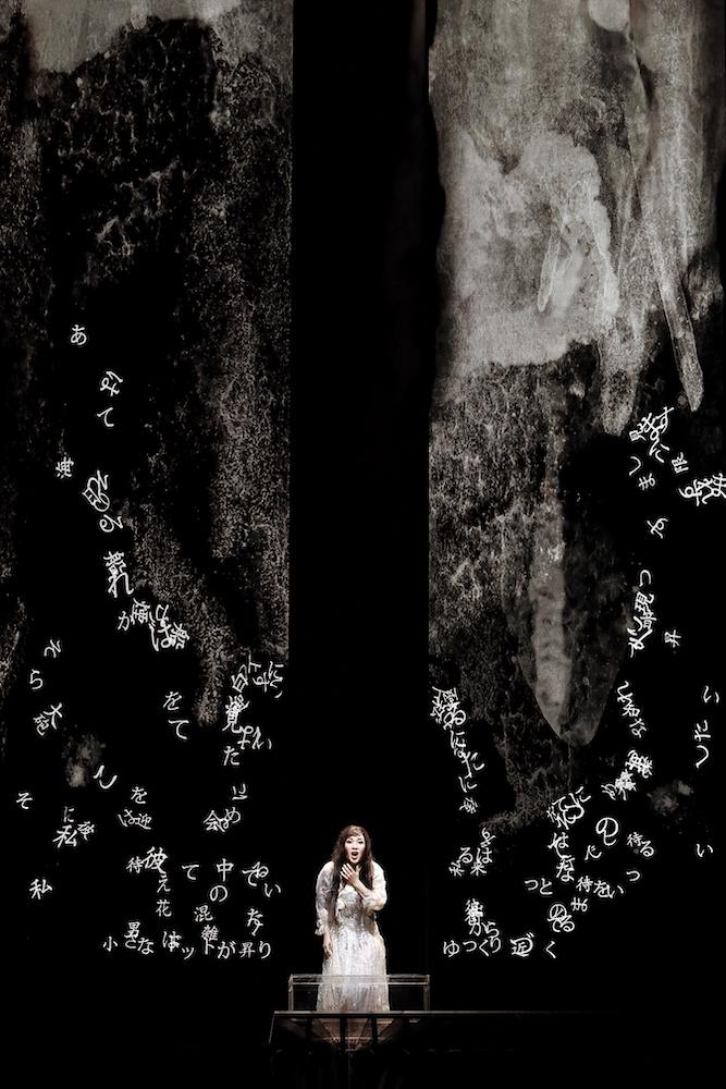 Madama Butterfly, Opera Australia