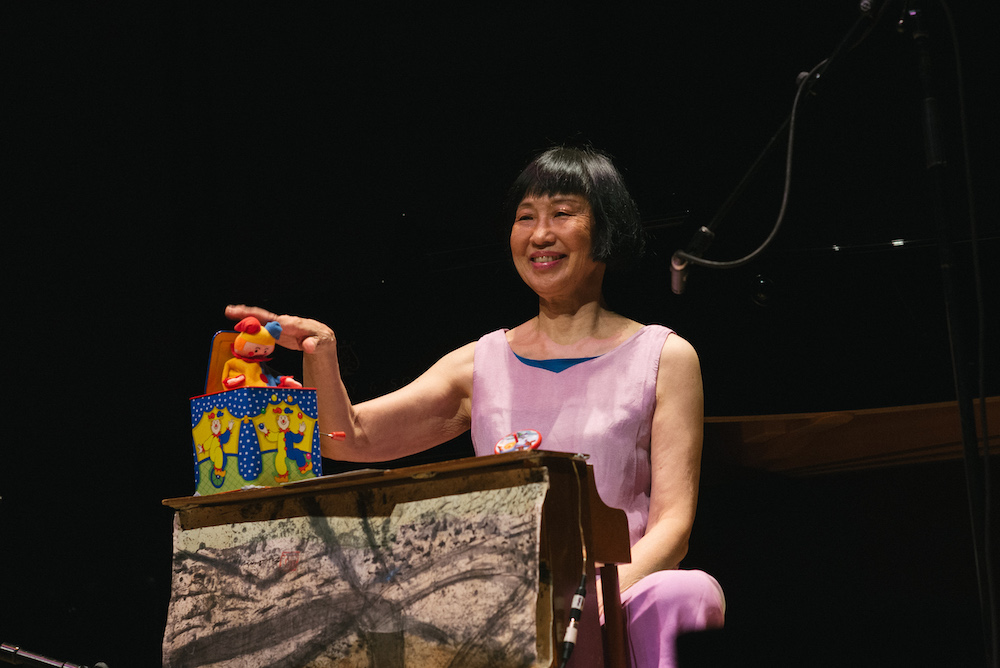 Margaret Leng Tan at Extended Play