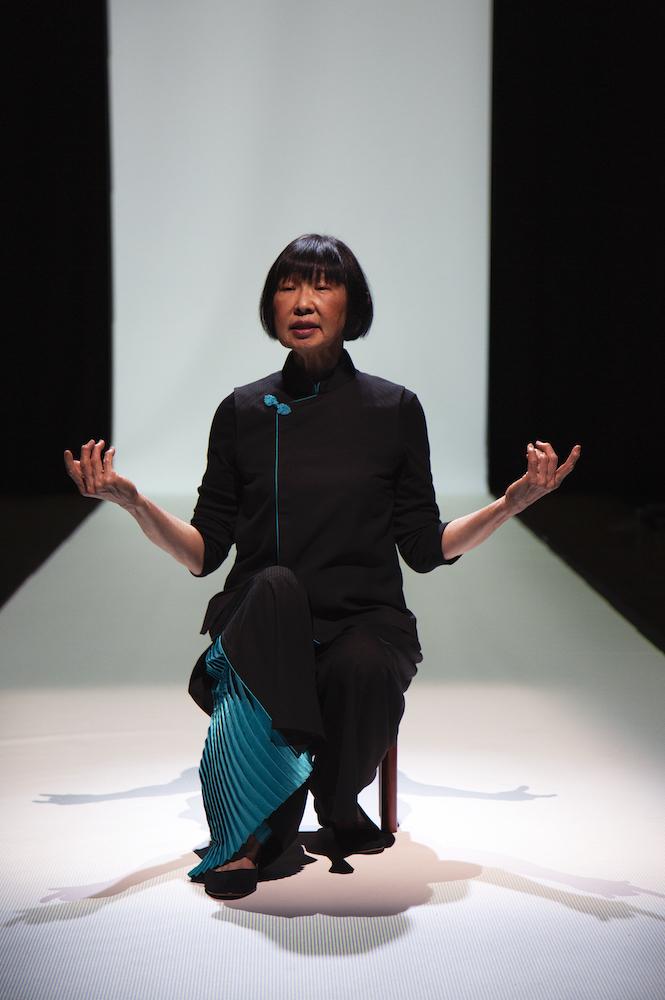 Dragon Ladies Don't Weep, Margaret Leng Tan