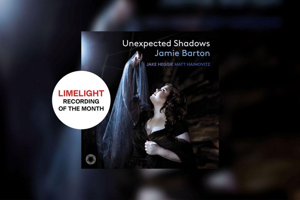 Unexpected Shadows
