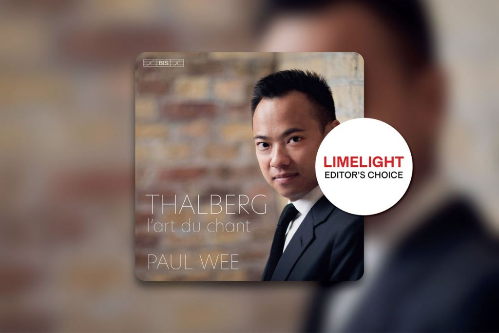 Paul Wee album art