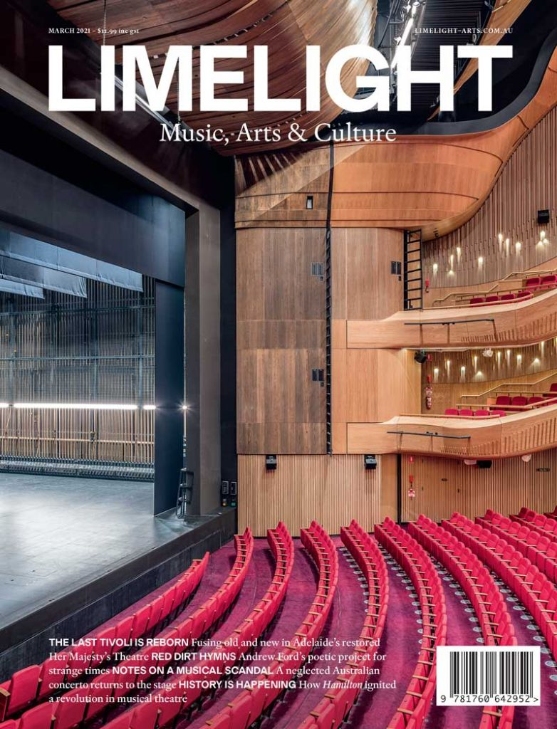 The cover of Limelight's March 2021 magazine