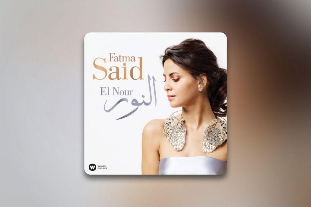 Fatma Said: El Nour