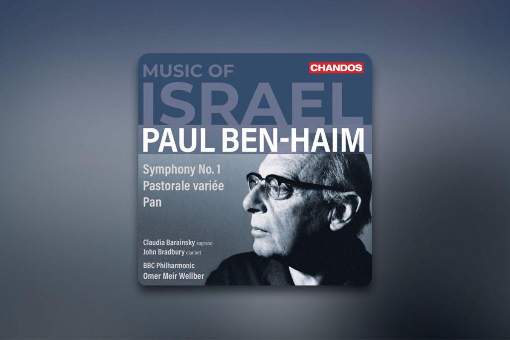 Paul Ben-Haim