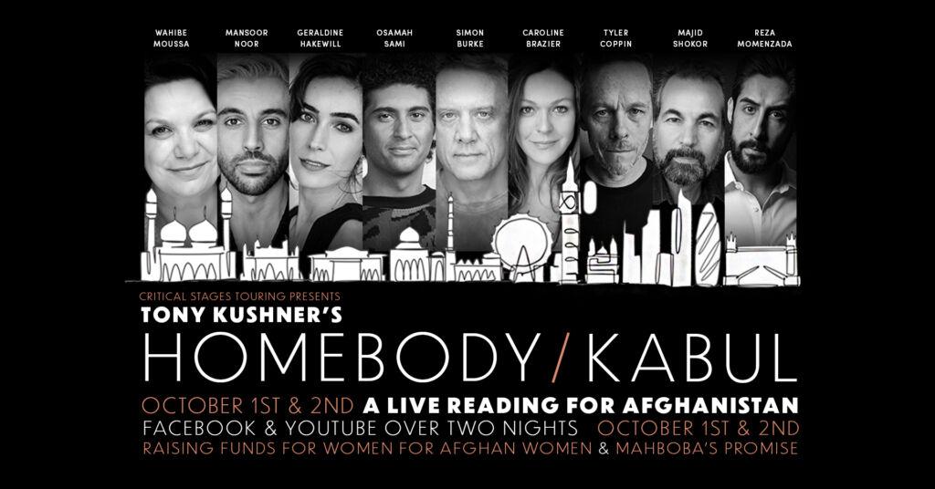 Homebody/Kabul